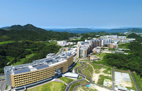 Kyushu University