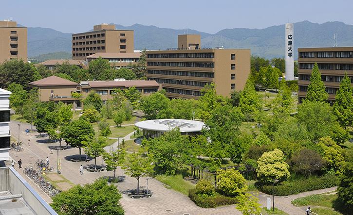 広島大学 Hiroshima University