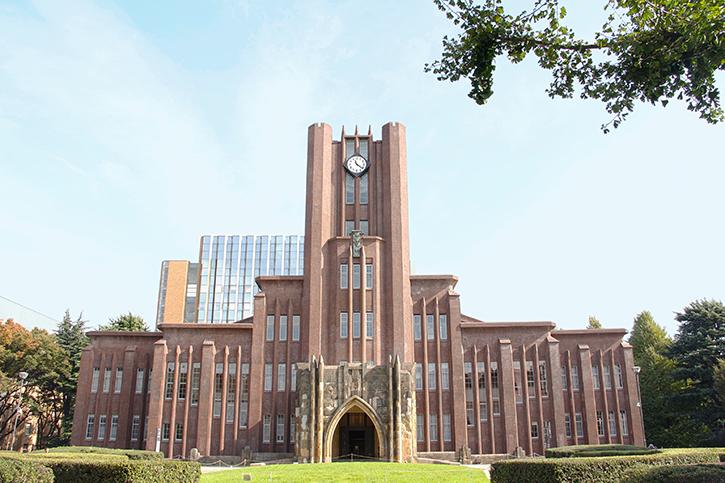 東京大学 University of Tokyo