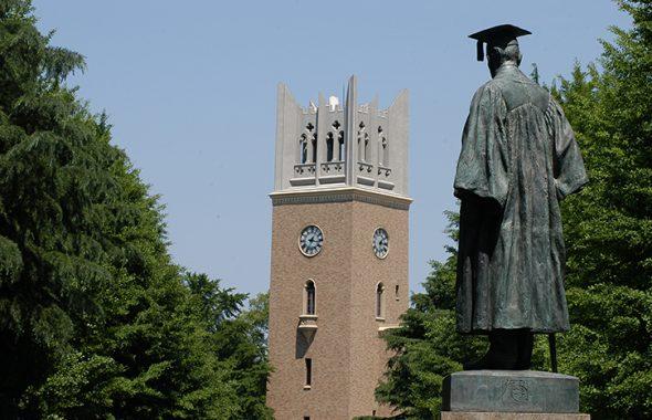 早稲田大学 Waseda University