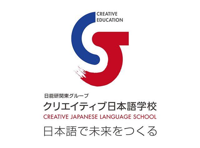Creative Japanese Language School