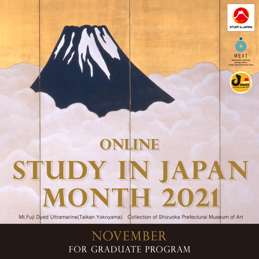 STUDY IN JAPAN MONTH 2021