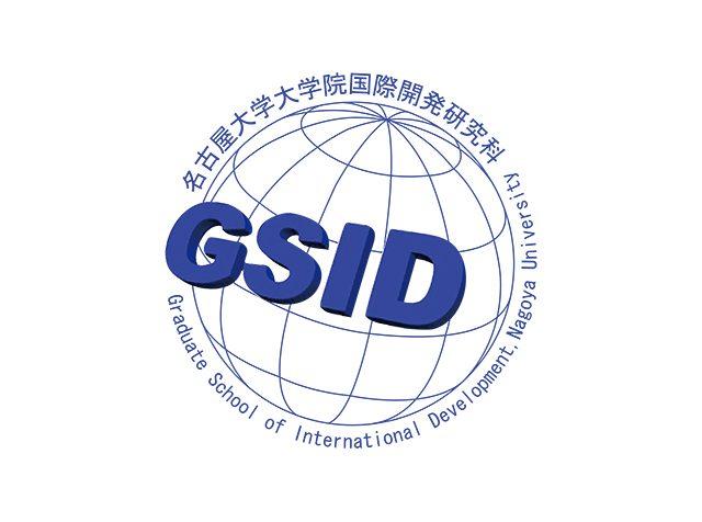 Nagoya University GSID